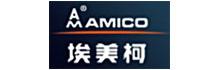 埃美柯( AMICO)