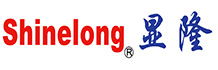 显隆(ShineLong)