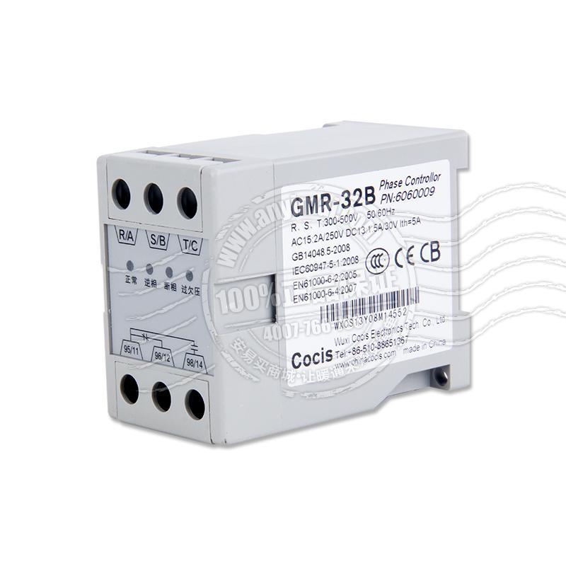 相序保护器/三相电源保护器/逆缺相保护器