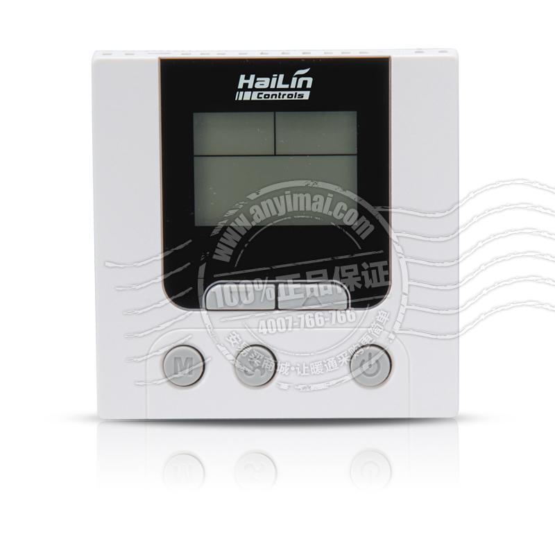 数字温度控制器/比例积分温控器