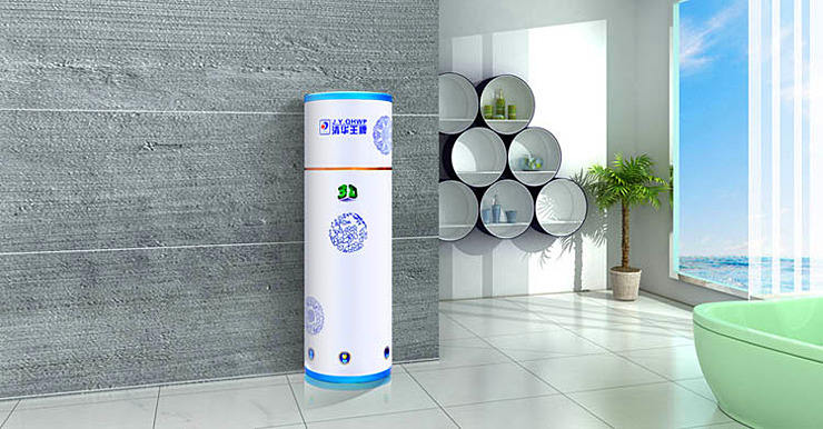 清华王牌 kf128 空气能热泵热水器