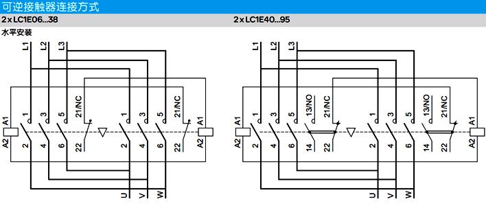 电路 电路图 电子 原理图 708_300